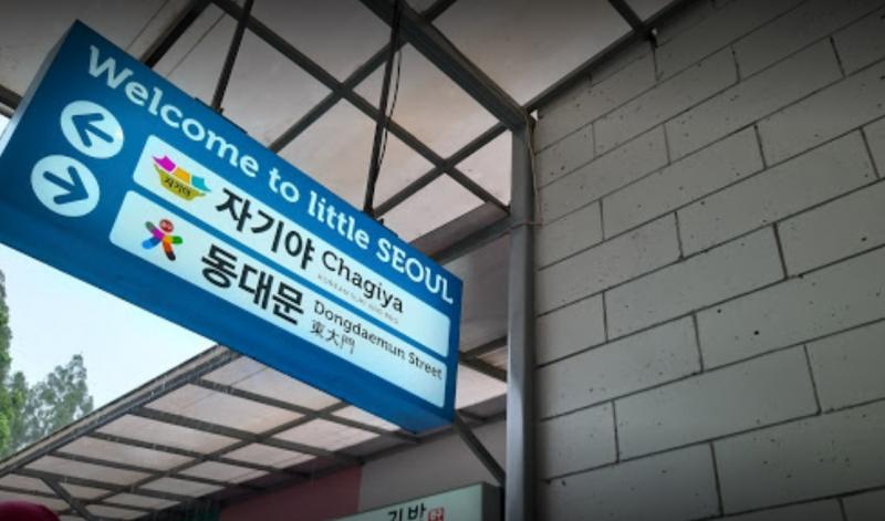 little seoul korea bandung